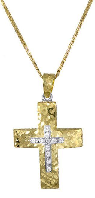Βαπτιστικοί Σταυροί με Αλυσίδα Γυναικείος σταυρός με αλυσίδα c017393 017393C Γυναικείο Χρυσός 14 Καράτια