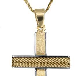 Βαπτιστικοί Σταυροί με Αλυσίδα Χειροποίητος ανδρικός σταυρός c017615 017615C Ανδρικό Χρυσός 14 Καράτια