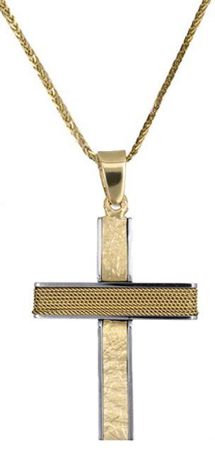 Βαπτιστικοί Σταυροί με Αλυσίδα Χειροποίητος ανδρικός σταυρός c017616 017616C Ανδρικό Χρυσός 14 Καράτια