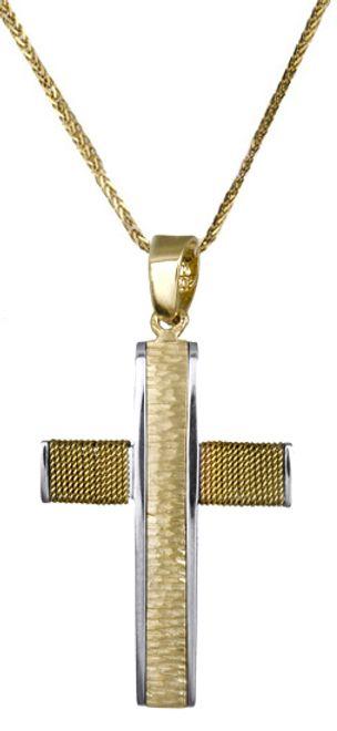 Βαπτιστικοί Σταυροί με Αλυσίδα Χρυσός σταυρός με αλυσίδα c017700 017700C Ανδρικό Χρυσός 14 Καράτια