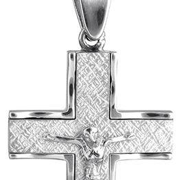 Βαπτιστικοί Σταυροί με Αλυσίδα Λευκόχρυσος σταυρός με καδένα Κ14 C021598 021598C Ανδρικό Χρυσός 14 Καράτια