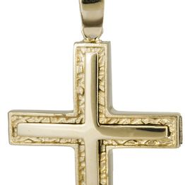 Βαπτιστικοί Σταυροί με Αλυσίδα Χρυσός σταυρός βάπτισης 14Κ C022125 022125C Ανδρικό Χρυσός 14 Καράτια
