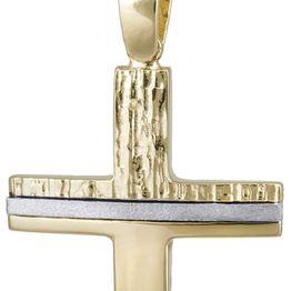Βαπτιστικοί Σταυροί με Αλυσίδα Σταυρός βάπτισης με αλυσίδα 14Κ C022129 022129C Ανδρικό Χρυσός 14 Καράτια