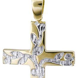 Βαπτιστικοί Σταυροί με Αλυσίδα Βαπτιστικός σταυρός με αλυσίδα 14Κ C022138 022138C Γυναικείο Χρυσός 14 Καράτια