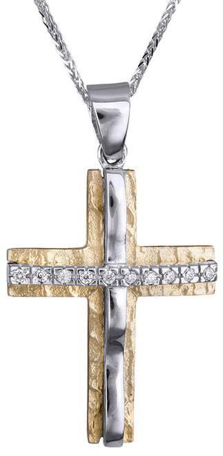 Βαπτιστικοί Σταυροί με Αλυσίδα Δίχρωμος Σταυρός 14Κ με Αλυσίδα 002260C Γυναικείο Χρυσός 14 Καράτια