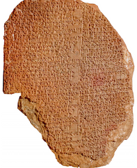 Federal judge approves forfeiture of Gilgamesh Dream Tablet