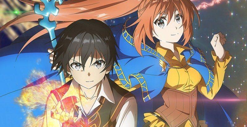 un_visuel_et_du_staff_pour_la_serie_animee_isekai_cheat_magician_9553.jpg?1551860247