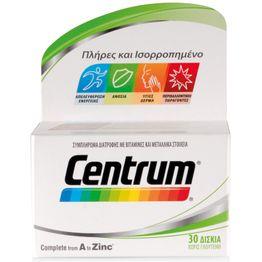 Centrum A to Z Πλήρες & Ισορροπημένο Συμπλήρωμα Διατροφής με Βιταμίνες & Μεταλλικά Στοιχεία 30Tabs