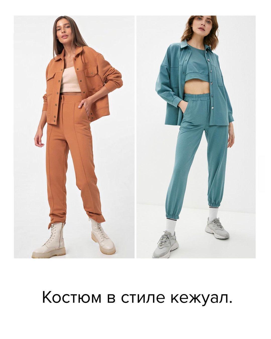 На кожен день, на вихід, в дорогу: стиліст назвала трендові моделі костюмів весни 2021