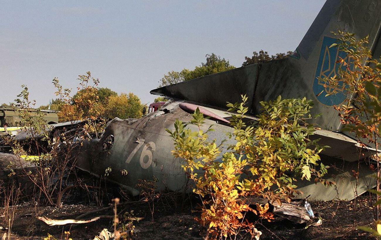 """""""Смертельний конвеєр"""". Що відбувається зі справою про катастрофу Ан-26 під Харковом"""
