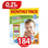 Πάνες Babylino Sensitive No4+ (9-20Kg) Monthly Pack 184τμχ