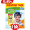 Πάνες Babylino Sensitive No5+ (13-27Kg) Monthly Pack 168τμχ