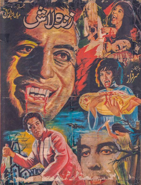 Dracula au Pakistan 1967 VOSTFR DVD5 PAL MPEG2 AC3