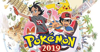 Pokemon (2019) VOSTFR