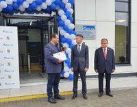 В Еврейской автономной области открылся новый спортивный комплекс, построенный по программе «Газпром — детям»