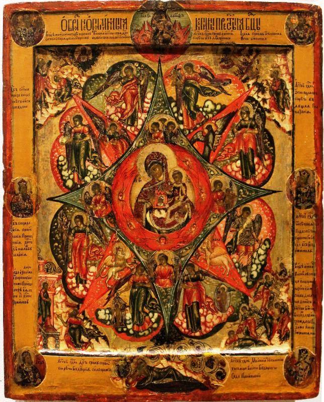 День ікони «Неопалима Купина»: традиції та заборони 17 вересня