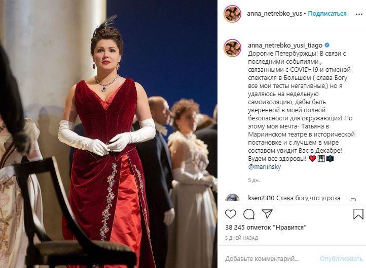 Відома оперна співачка госпіталізована з COVID-19
