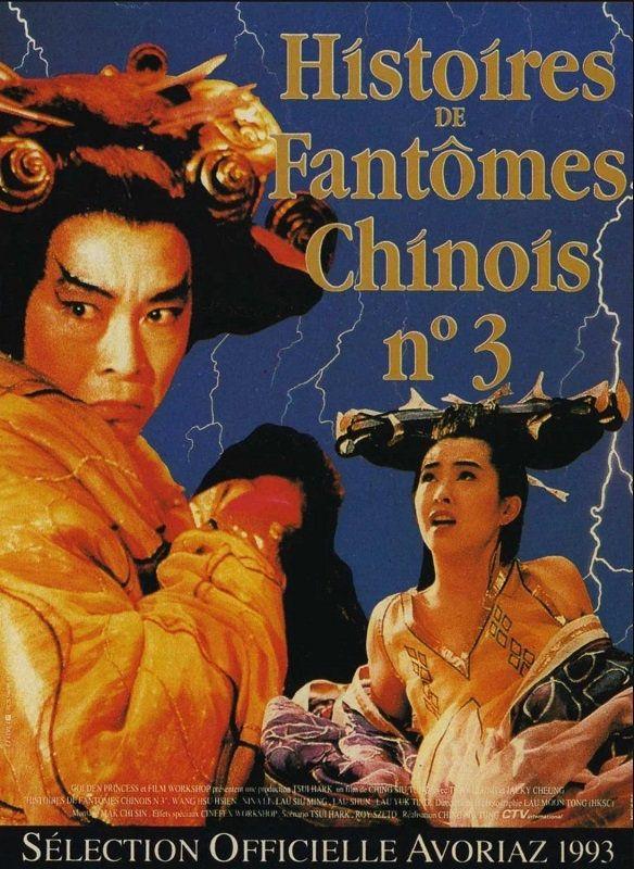 Histoires De Fantômes Chinois 3 1991 1080P Vostfr AC3 x264-Ftli