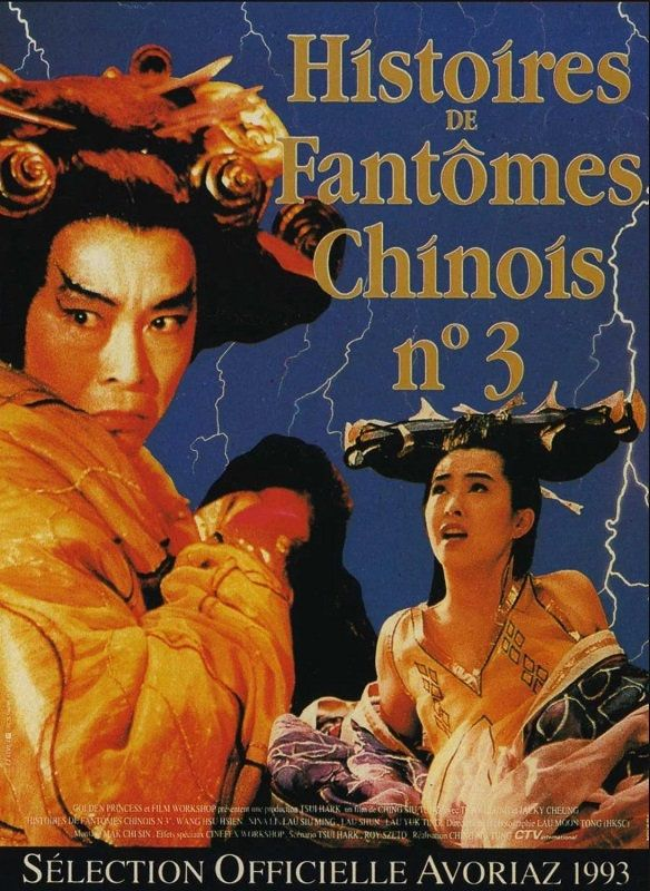 Histoires de fantômes chinois 3 1991 1080p VOSTFR Bluray Remux DolbyTRUEHD AVC-FtLi