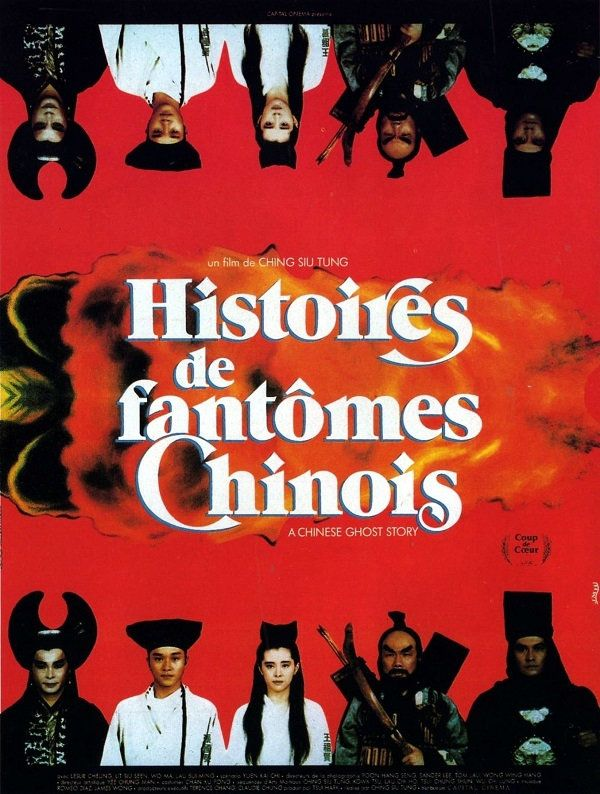 Histoire de fantômes chinois 1987 1080p MULTI TRUEFRENCH Bluray Remux DolbyTRUEHD AVC-FtLi