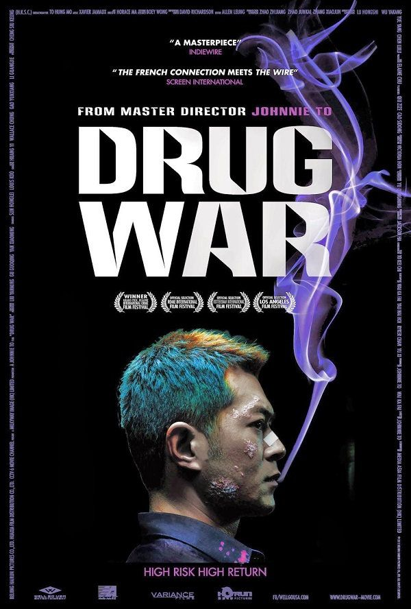 Drug War 2012 1080p MULTI TRUEFRENCH Bluray DTS-HD MA x265-FtLi