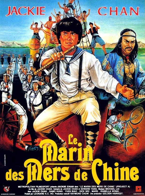 Le Marin des Mers de Chine 1983 1080p MULTI TRUEFRENCH Bluray FULL ISO BD50 DTS-HD MA AVC-FtLi