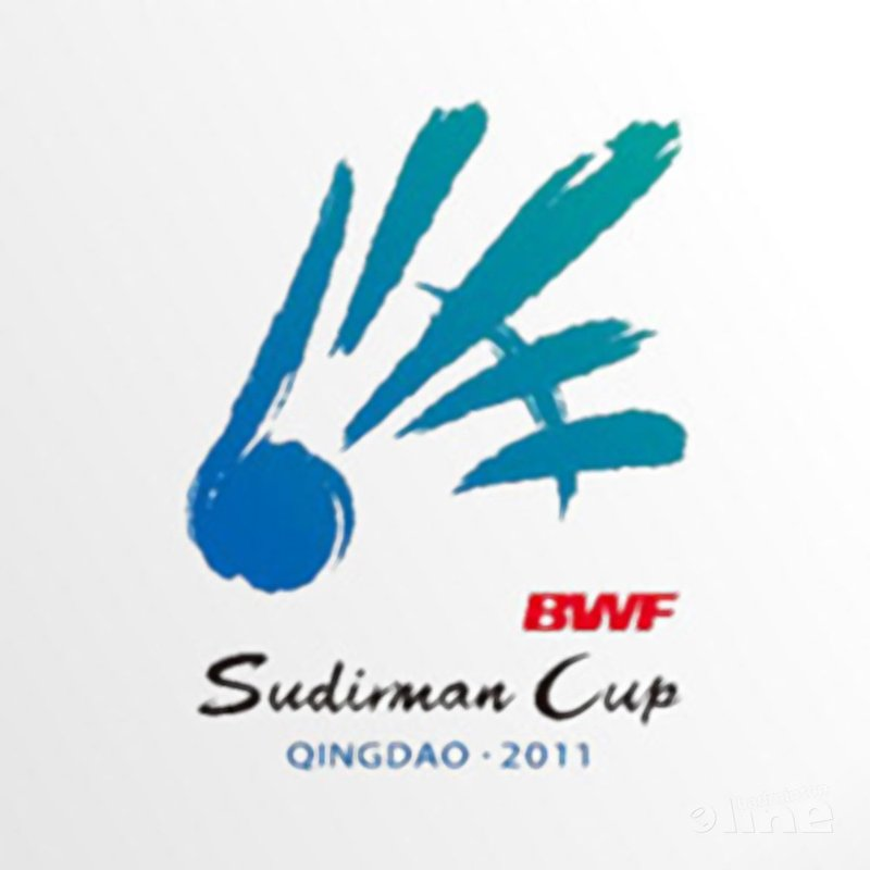 Sudirman Cup of Suddervlees Cup? - BWF
