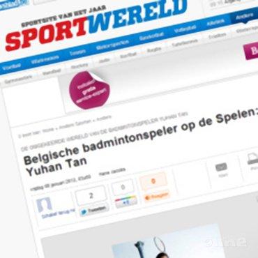 Belgische badmintonspeler op de Spelen: Yuhan Tan
