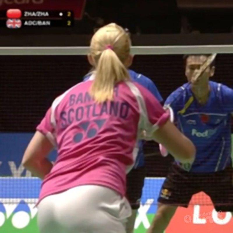 Nieuw op badmintonline.nl: 'Analyseren doen we samen' - YouTube