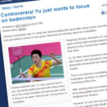 Bangkok Post: 'Controversial Yu just wants to focus on badminton'