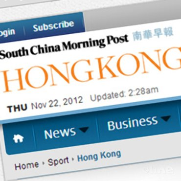 South China Morning Post: 'Hong Kong confident of keeping Super Series badminton status'
