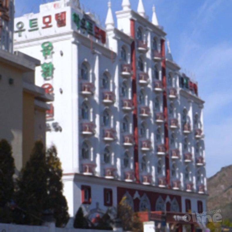 Deze afbeelding hoort bij 'Erik Meijs: 'Dagboek Korea - deel 2'' en is gemaakt door Erik Meijs