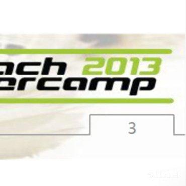 Aanvraag erkenning Badcoach Summercamp trainersopleiding bij Badminton Nederland