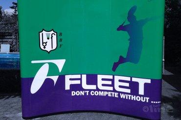 Bossche Badminton Federatie en Fleet gaan samenwerken