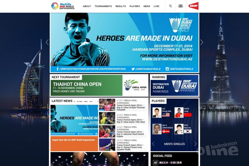 Super New Site for BWF World Superseries - BWF