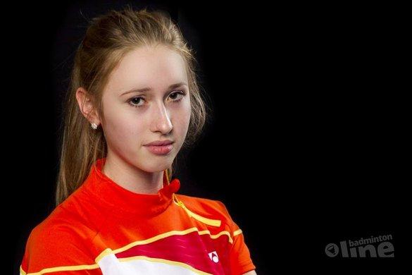 Nationale jeugdselecties voor seizoen 2015-2016 bekendgemaakt - Alex van Zaanen
