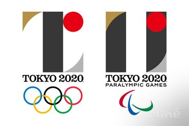 Tokyo 2020 unveils official emblem with five years to go