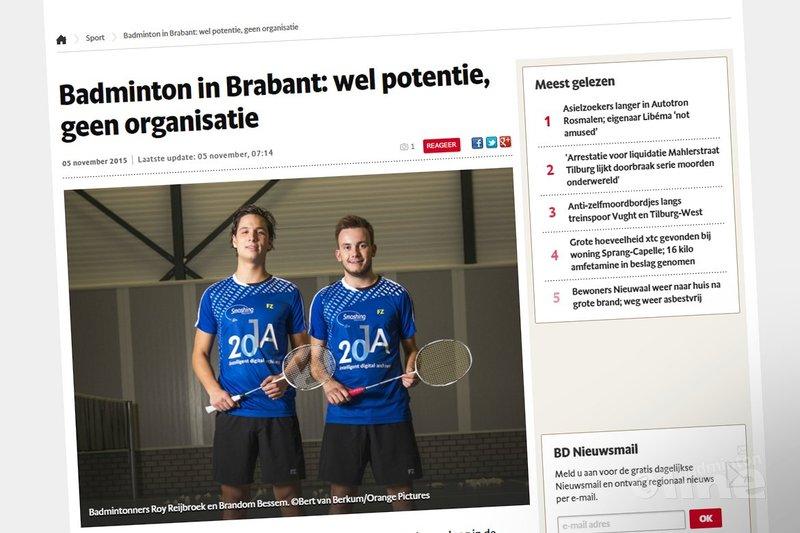 Roy Reijbroek: Met alle Brabantse spelers in de eredivisie zou je wel een ploeg op kunnen richten - Brabants Dagblad