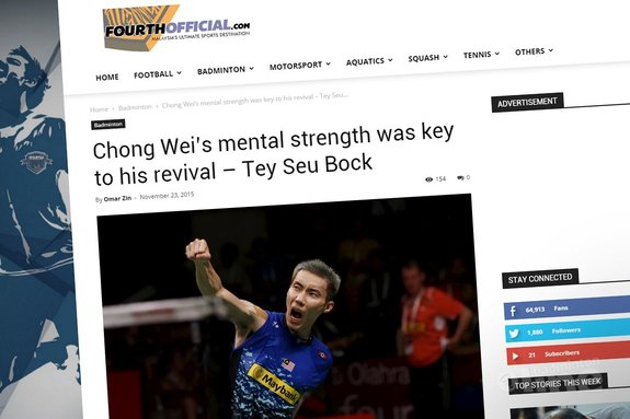 Lee Chong Wei's mental strength was key to his revival - FourthOfficial.com