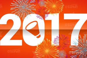 badmintonline.nl wenst je een gelukkig en sportief 2017!