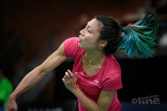 Bossche BCH strijdt voor een plek in de Nederlandse Badminton Eredivisie - Jos van den Einde