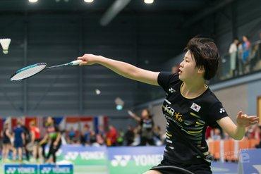 Coronavirus: China meldt badmintonploeg af voor internationaal jeugdtoernooi Haarlem