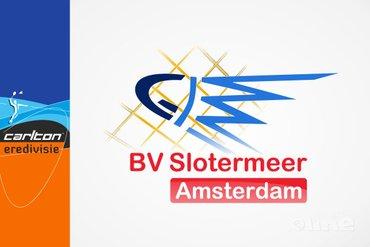 Weekendje Limburg uit en thuis voor Slotermeer