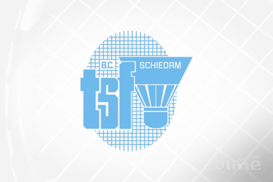 logo BC The Smashing Fellows