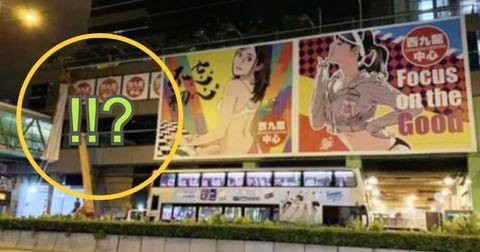 西九龍中心少女插畫廣告驚傳下架?林烊焜親自解畫