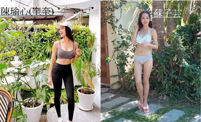 陳瑜心與蘇子芸:J2 台女旅行主持正呀!