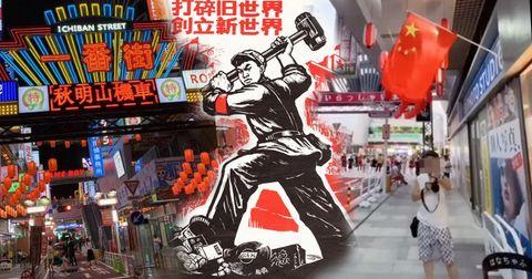 崇日有罪:佛山「山寨日本街」極速被拆毀