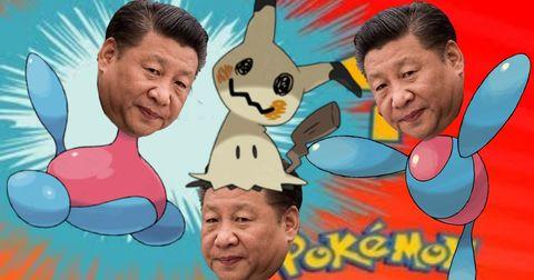 《Pokemon》被強国迫改「新官譯名」,立方獸迷擬Q中招!