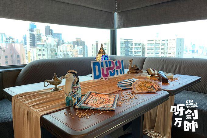 【親子好去處】杜拜旅遊推介會 理想的親子天堂