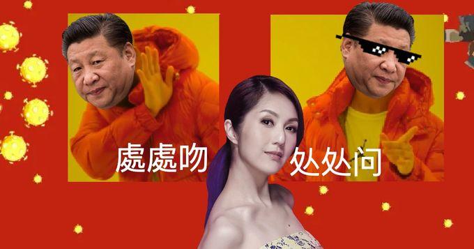 中国歌詞不准傷心!楊千嬅名曲都慘被改歌詞!